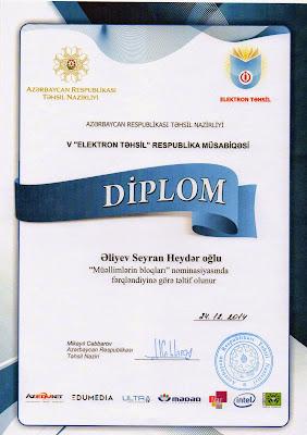 2015-ci il dekabr ayında keçirilən V ''Elektron Təhsil'' Respublika müsabiqəsi ''Müəllimlərin Bloqları'' nominasıyasında fərqlənməyə görə diplomuna layiq görülmüşdür.