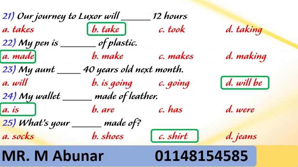 مراجعات اللغة الانجليزية للصف الاول الاعدادي ترم ثاني بالاجابات 5