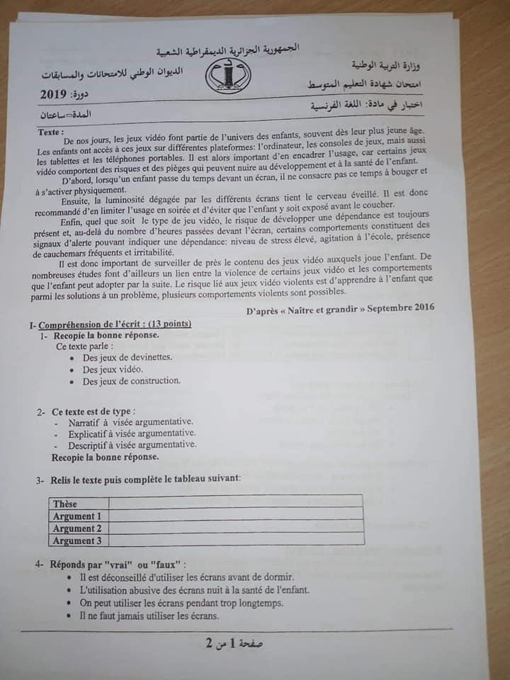 موضوع اللغة الفرنسية شهادة التعليم المتوسط 2019 1
