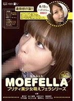 (Re-upload) SUNS-015 MOEFELLA プリテ