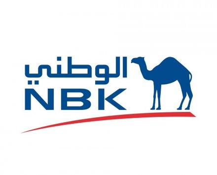 بنك الكويت الوطني – مصر