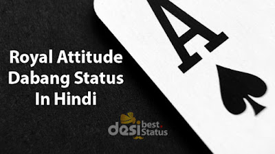 Royal Attitude Dabang Status In Hindi