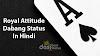Royal Attitude Dabang Status In Hindi | Whatsapp & Facebook