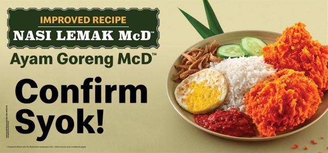 McDonald's Malaysia Perkenal Nasi Lemak McD yang Diperbaharui!