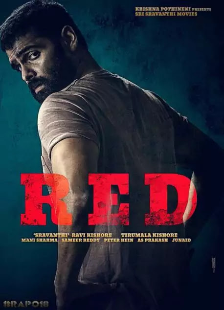 Red Telugu First Look, Red First Look Out