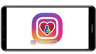 تنزيل برامج فالوكير انستكرام 2021 followergir Instagram mod apk مهكر مدفوع بدون اعلانات بأخر اصدار من ميديا فاير للاندرويد