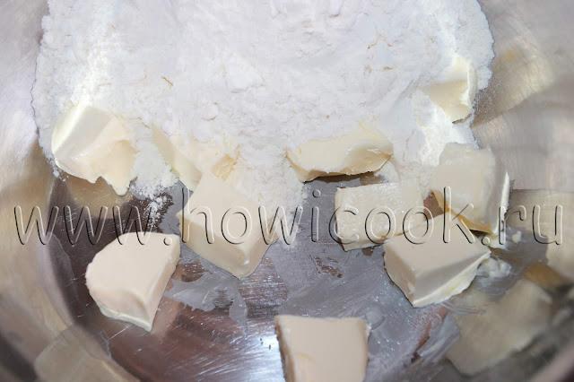 рецепт пирога с клубникой и безе с пошаговыми фото