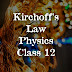 Kirchhoff's Law | Problem Based on Kirchhoff's Law