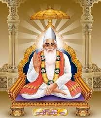 Meditation,Lord Dattatreya Upasana,Spiritual Ubuntu, Six chakra purification, Yogkriyaa, naamsmaran, Parayan upasana, Pitrudosh solutions, All Tratak Upasana.