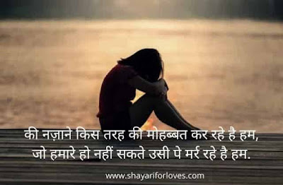 Sad Images, Sad Pic, Sad Dp, Sad Status, sad shayari