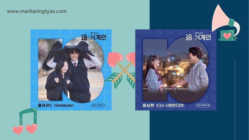 OST 18 Again part 7 dan 8