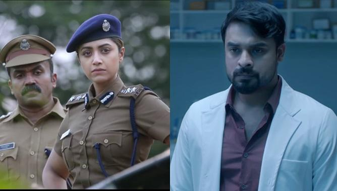 The time for crime thrillers; Tovino Thomas' Forensic Trailer has been released,www.thekeralatimes.com