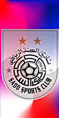 خلفيات شاشة نادي السد القطري Al Sadd SC للجوال/للموبايل
