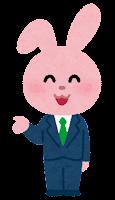 スーツを着た動物のキャラクター(ウサギ・男性)