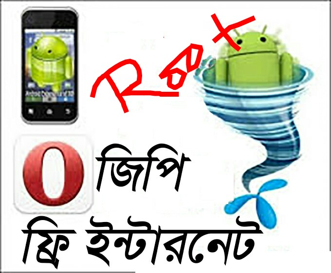Rooted User] Again Enjoy GP Free Internet On Your Android Phone (13