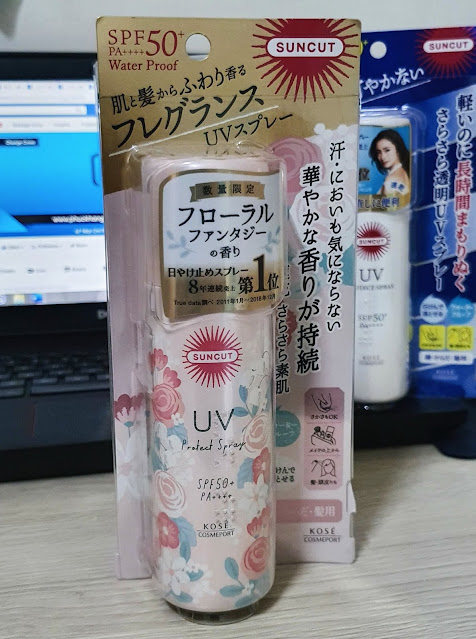 Xịt chống nắng Kose Cosmeport Suncut UV Protect Spray, hàng nội địa Nhật