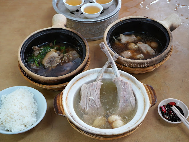 The Ng Mei Song Legacy 王美宋 - Story of a Founding Father of Singapore Bak Kut Teh