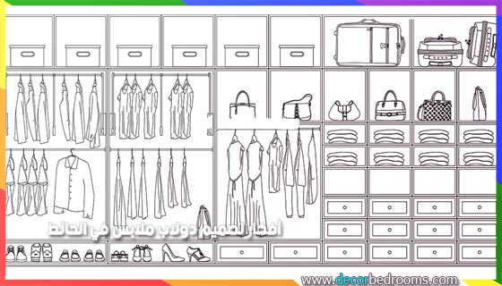 مخطط جاهز لتفصيل خزانة ملابس
