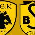 Οι ευχές της ΑΕΚ στο Πέρα Κλουμπ για τα 98 χρόνια ιστορίας του (pic)