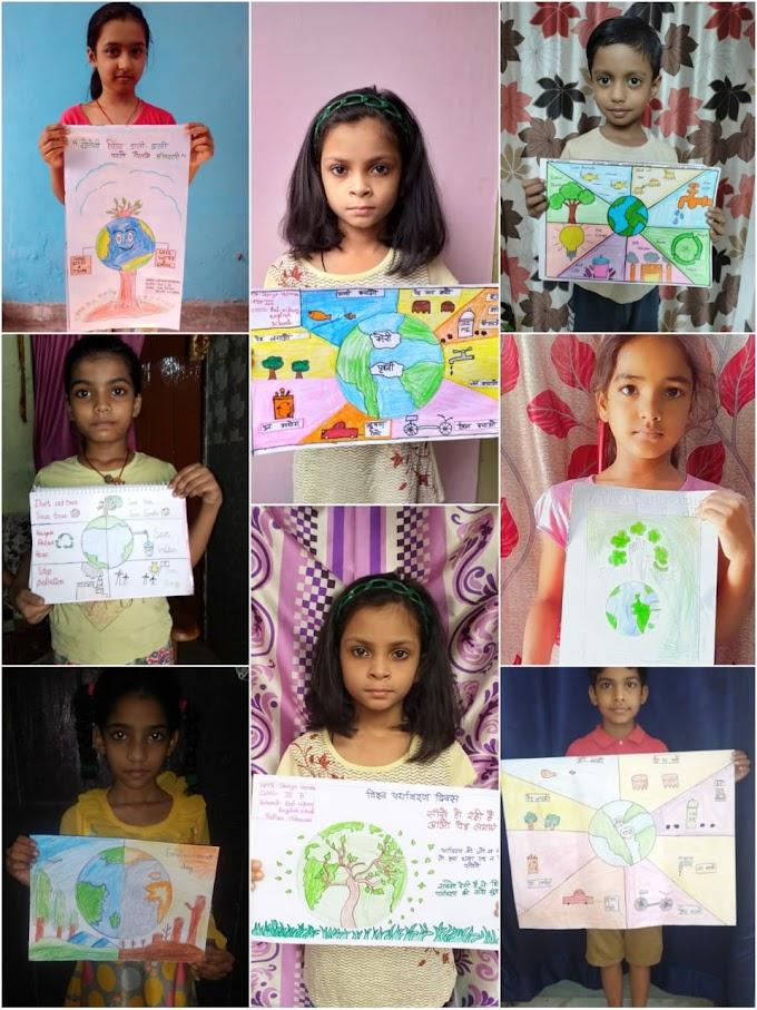 बाल निकुंज : कुछ इस अंदाज में बच्चों ने की पर्यावरण संरक्षण की अपील