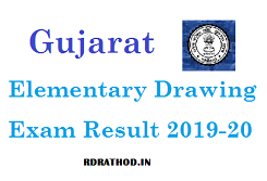 Elementary Drawing Exam Result 2019-20 Gujarat
