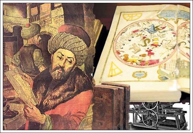 İSLAM VE BİLİM: İbrahim Müteferrika ve İlk Türk Matbaası