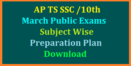 ap-ts-ssc-10th-subject-wise-preparation-plan-for-march-public-examinations-download