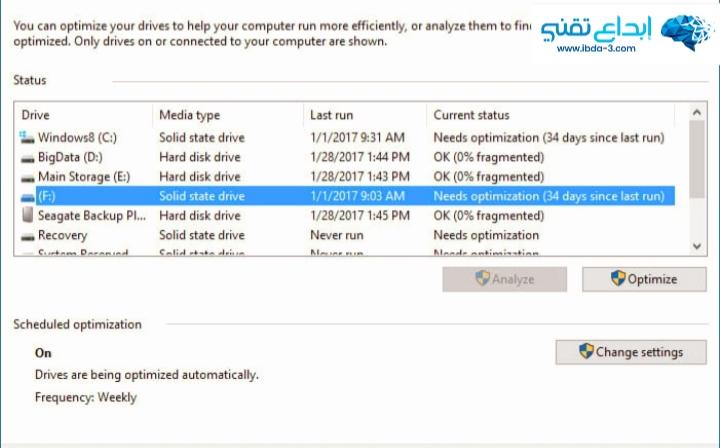 أفضل الطرق لتسريع جهاز الكمبيوتر البطيئ وزيادة مستويات الامان