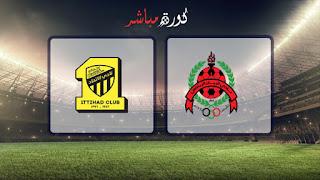 مشاهدة مباراة الاتحاد والريان بث مباشر 07-05-2019 دوري أبطال آسيا