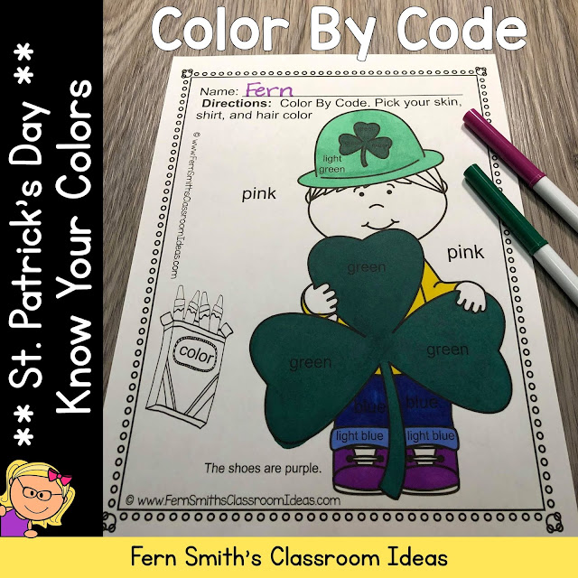 St. Patrick's Day Color By Code Kindergarten Know Your Colors #FernSmithsClassroomIdeas
