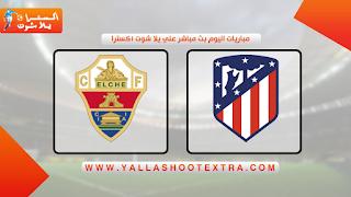 مشاهدة مباراة اتليتكو مدريد ضد التشي 01-05-2021 في الدوري الاسباني