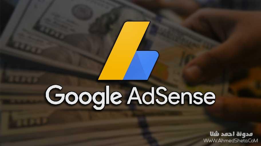 إستلام دفعات أرباح جوجل أدسنس في مصر عن طريق ويسترن يونيون أو الحساب البنكي أو الشيك