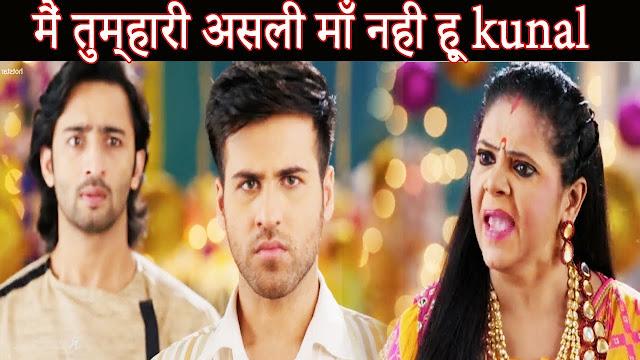Big Dhamaka : Kuhu Kunal's wedding turns dhamaka in Yeh Rishtey Hain Pyaar Ke