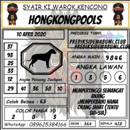 syair ki warok kencono hongkong pools