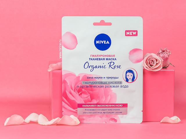 Интенсивно увлажняющая гиалуроновая тканевая маска для лица c розовой водой Nivea Organic Rose: отзывы с фото