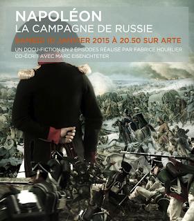 Ντοκιμαντέρ για Ναπολέων με ελληνικους υπότιτλους