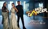 new dancing show India's Best Dancer upcoming sony tv serial show, story, timing, TRP rating this week, actress, actors name with photos