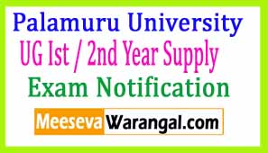 Palamuru University UG Ist / 2nd Year Supply Nov/Dec 2016 Exam Notification