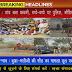 उन्नाव केस : गांव बना छावनी, चप्पे-चप्पे पर पुलिस, मीडिया