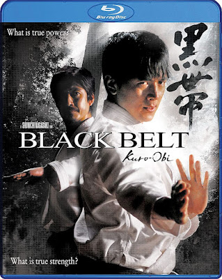 Black Belt Kuro Obi 2007 Bluray