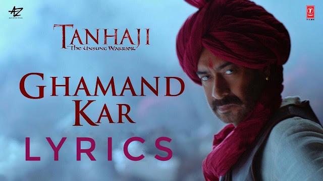 घमंड कर GHAMAND KAR lyrics in hindi– Tanhaji