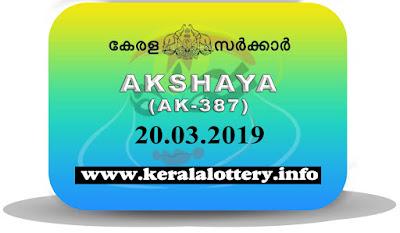 KeralaLottery.info, akshaya today result: 20-03-2019 Akshaya lottery ak-387, kerala lottery result 20-03-2019, akshaya lottery results, kerala lottery result today akshaya, akshaya lottery result, kerala lottery result akshaya today, kerala lottery akshaya today result, akshaya kerala lottery result, akshaya lottery ak.387 results 20-03-2019, akshaya lottery ak 387, live akshaya lottery ak-387, akshaya lottery, kerala lottery today result akshaya, akshaya lottery (ak-387) 20/03/2019, today akshaya lottery result, akshaya lottery today result, akshaya lottery results today, today kerala lottery result akshaya, kerala lottery results today akshaya 20 03 19, akshaya lottery today, today lottery result akshaya 20-03-19, akshaya lottery result today 20.03.2019, kerala lottery result live, kerala lottery bumper result, kerala lottery result yesterday, kerala lottery result today, kerala online lottery results, kerala lottery draw, kerala lottery results, kerala state lottery today, kerala lottare, kerala lottery result, lottery today, kerala lottery today draw result, kerala lottery online purchase, kerala lottery, kl result,  yesterday lottery results, lotteries results, keralalotteries, kerala lottery, keralalotteryresult, kerala lottery result, kerala lottery result live, kerala lottery today, kerala lottery result today, kerala lottery results today, today kerala lottery result, kerala lottery ticket pictures, kerala samsthana bhagyakuri