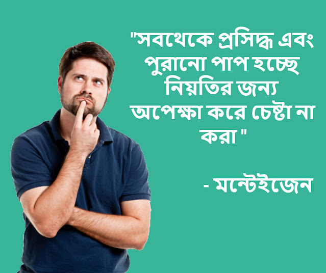 inspirational_quotes_3