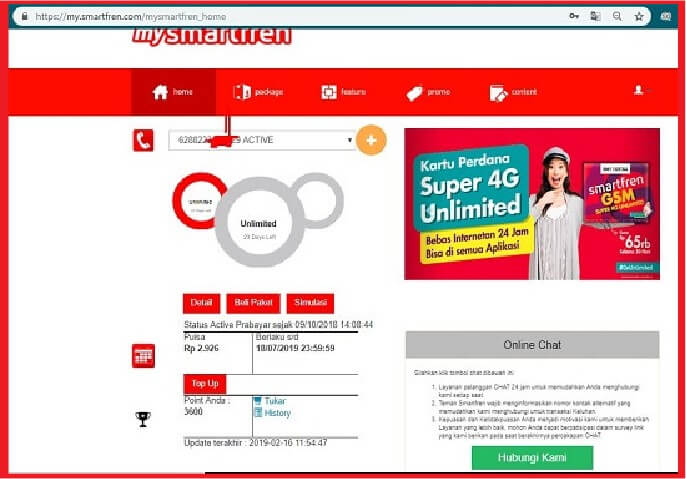 cara cek kuota kartu smartfren melalui website