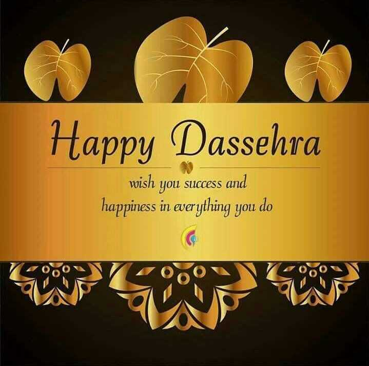 Happy Dussehra Quotes For Mummy