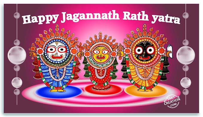 Happy Jagannath Rath Yatra 2020 Wishes In English