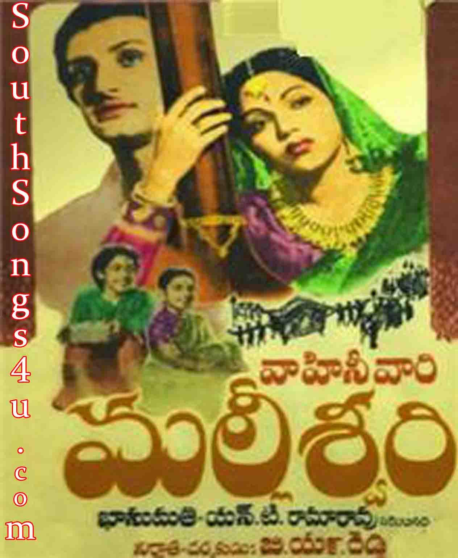 malliswari old mp3 songs