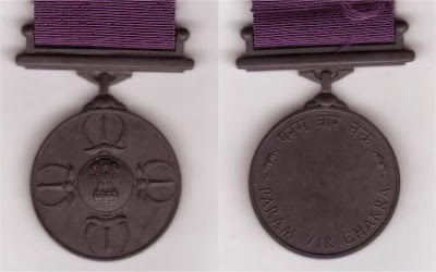 Param Vir Chakra in Hindi