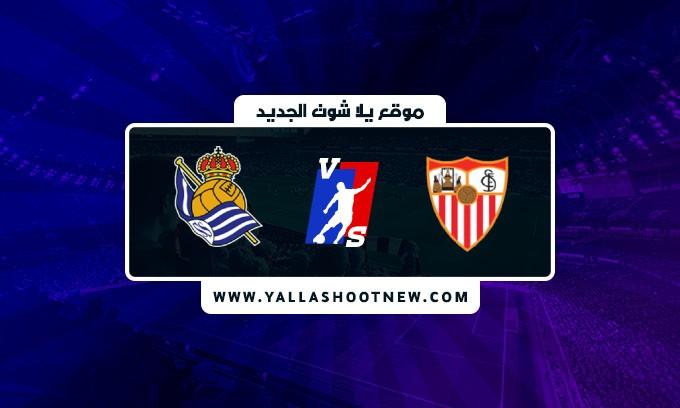 مشاهدة مباراة إشبيلية وريال سوسيداد بث مباشر اليوم 2021/9/19 في الدوري الاسباني