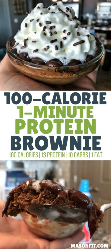 1-Minute Chocolate Protein Brownie (Pumpkin) - Mason Woodruff